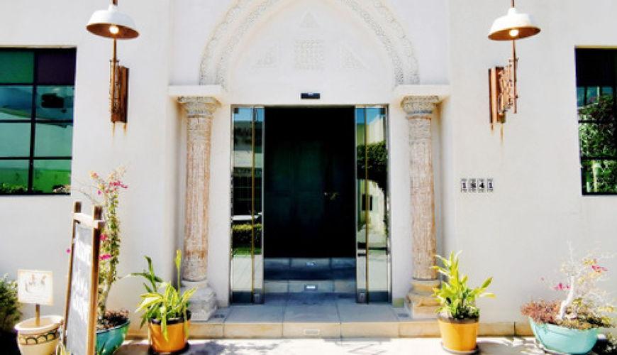 صورة Villa Mamas Bahrain
