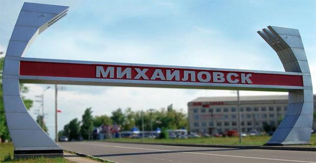 Михайловск - новый город вещания Радио Родных Дорог - Новости радио OnAir.ru