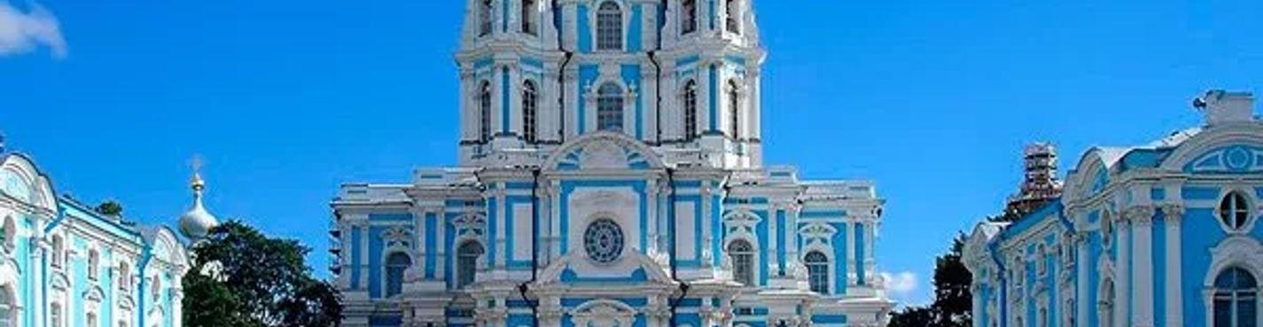 Православные храмы Санкт-Петербурга. Экскурсия на автомобиле.