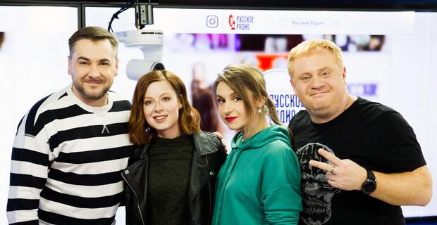 Юлия Савичева стала гостьей утреннего шоу «Русские Перцы» - Новости радио OnAir.ru
