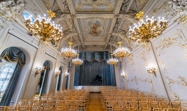 Концерт классической музыки во дворце «Русские Музыкальные Сезоны»