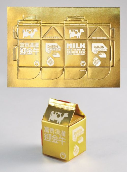 From Malaysia Based Design Firm Grass Studio A Series Of Die Cut Postcards For Dasein Academy Art That Fold Into Miniature Milk Cartons