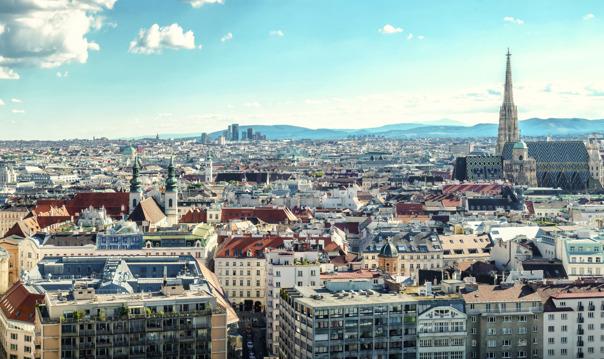 Двухдневная экскурсия в Вену
