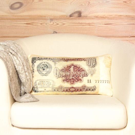 Счастливый рубль. Декоративная подушка из натуральной льняной ткани в виде советского рубля