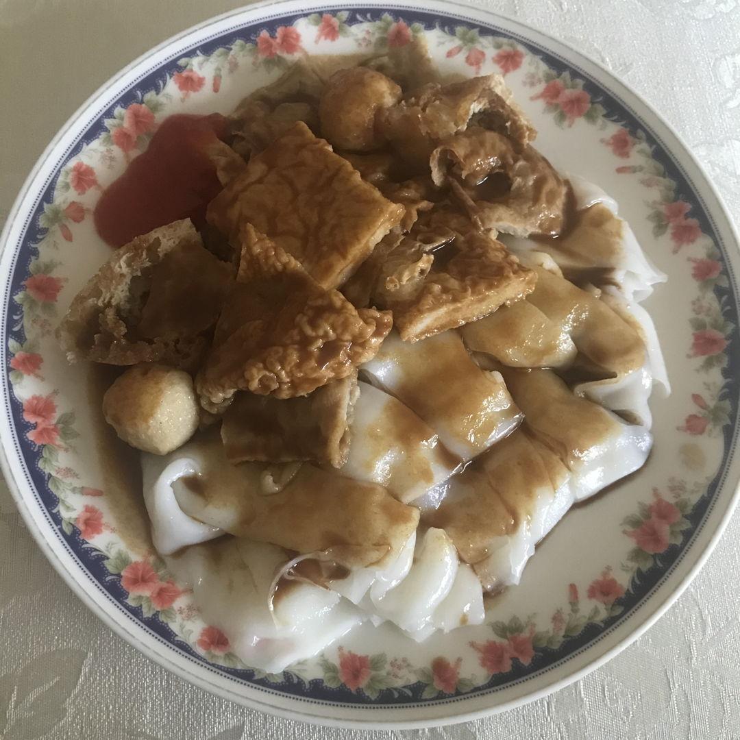 Delicious Chee Cheong Fun. So delicious 😃😆