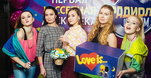 Первая кассетная дискотека MEGADANCE прошла в Екатеринбурге - Новости радио OnAir.ru