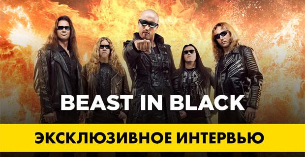 Beast in Black на Радио MAXIMUM - Новости радио OnAir.ru