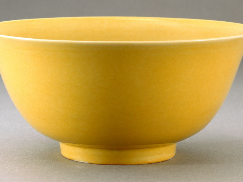 Bowl Culture: Chinese Date: 1506-1521