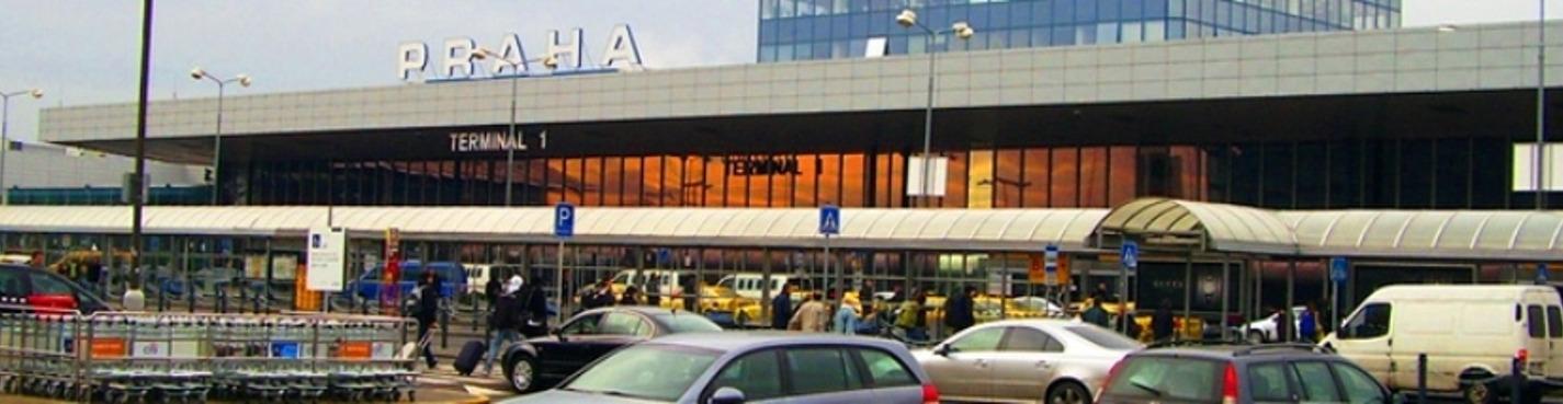 Экскурсия по Праге для транзитных пассажиров