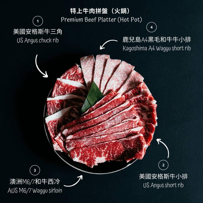 特上牛肉鯛魚湯鍋(2人前)|Double Chefs Market