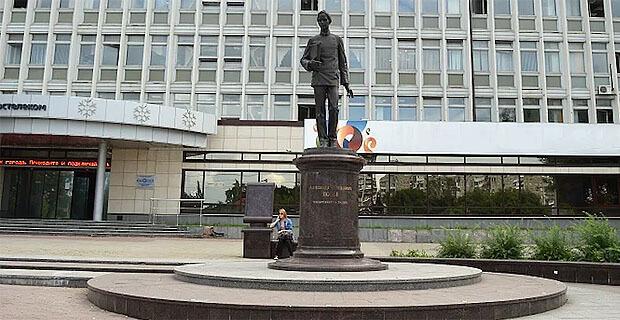 Бесхозный памятник изобретателю радио Попову в Перми стал муниципальной собственностью - Новости радио OnAir.ru