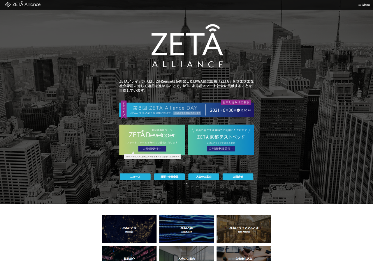 Zeta Alliance