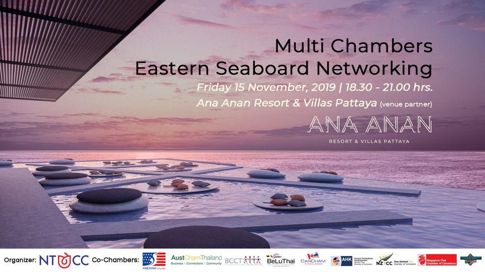 Multi Chambers Eastern Seaboard Networking @Ana Anan Resort & Villas Pattaya