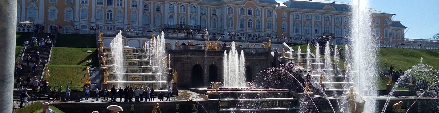 Императорские резиденции - Петергоф