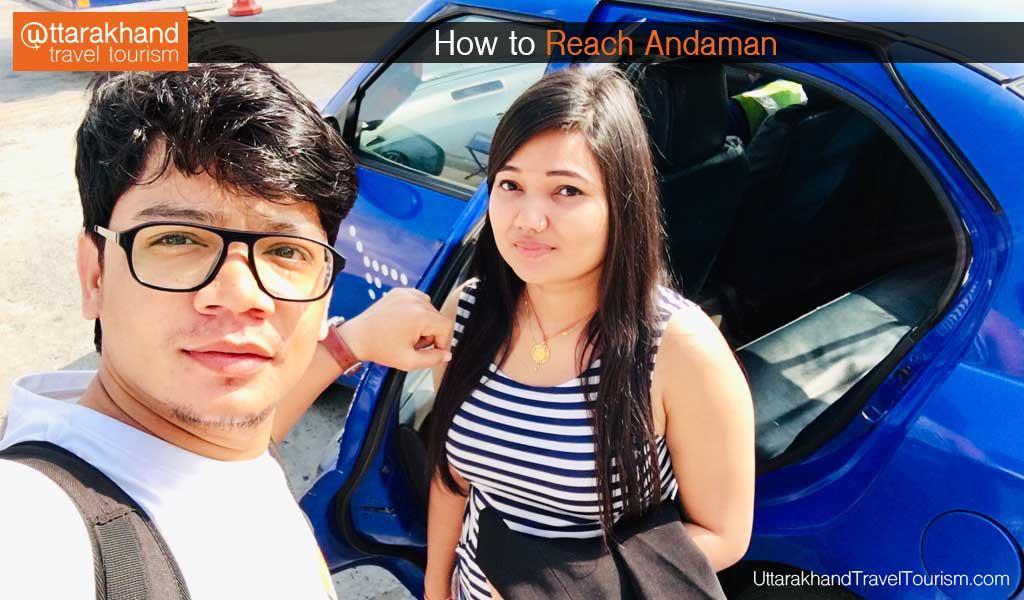 how-to-reach-andaman.jpg