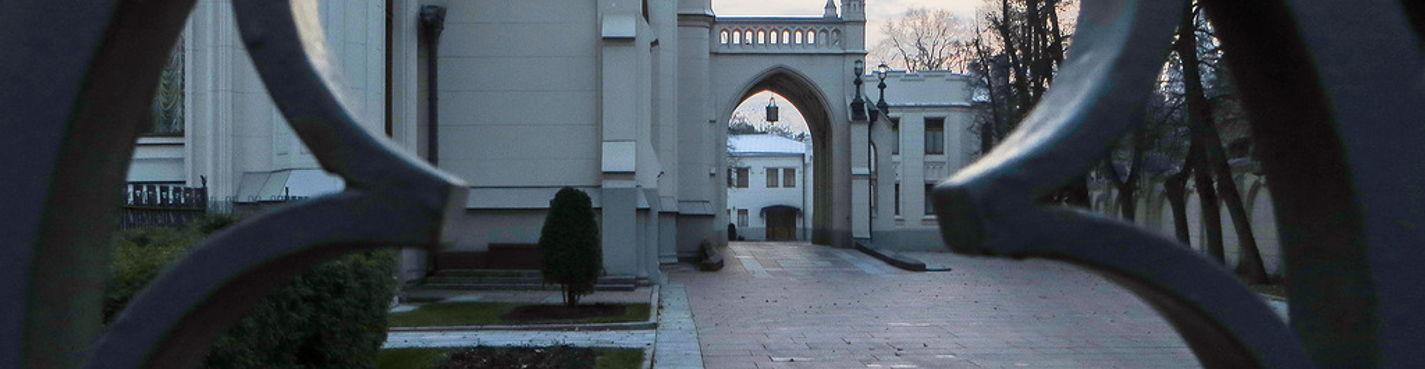 Слои реальности: как в Москве уживаются разные архитектурные стили