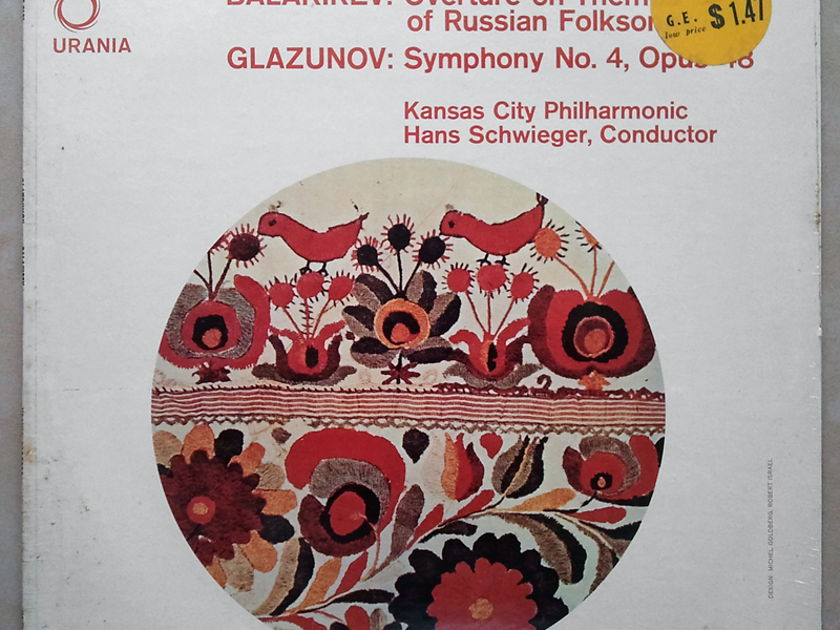 SEALED/Glazunov Symphony No.4, - Balakirev Overture / Hans Schwieger conducting the Kansas City Philharmonic