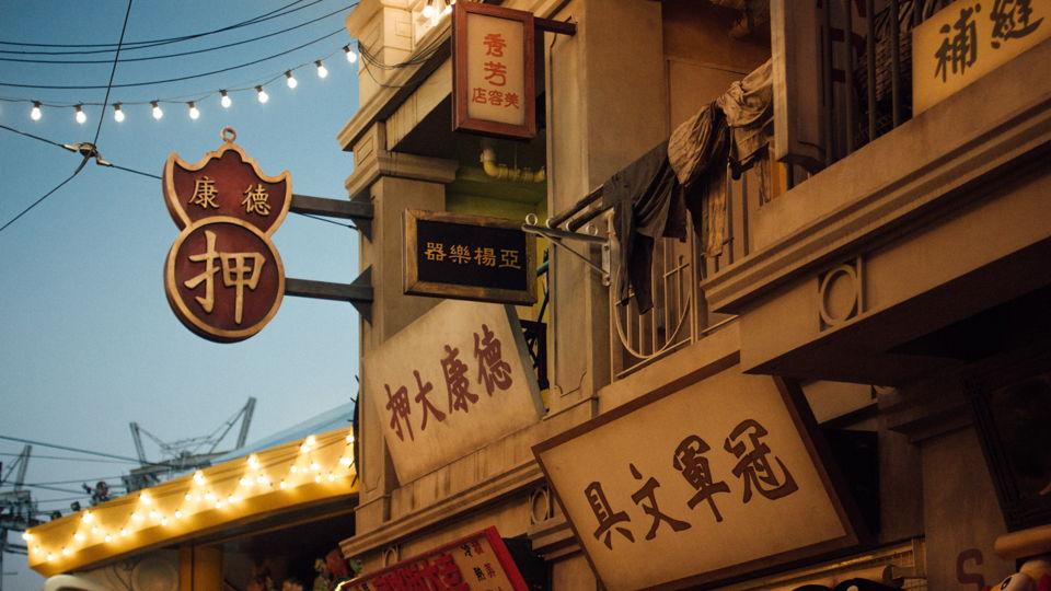 Bedrijf starten in Hongkong? Dit is de ultieme gids!