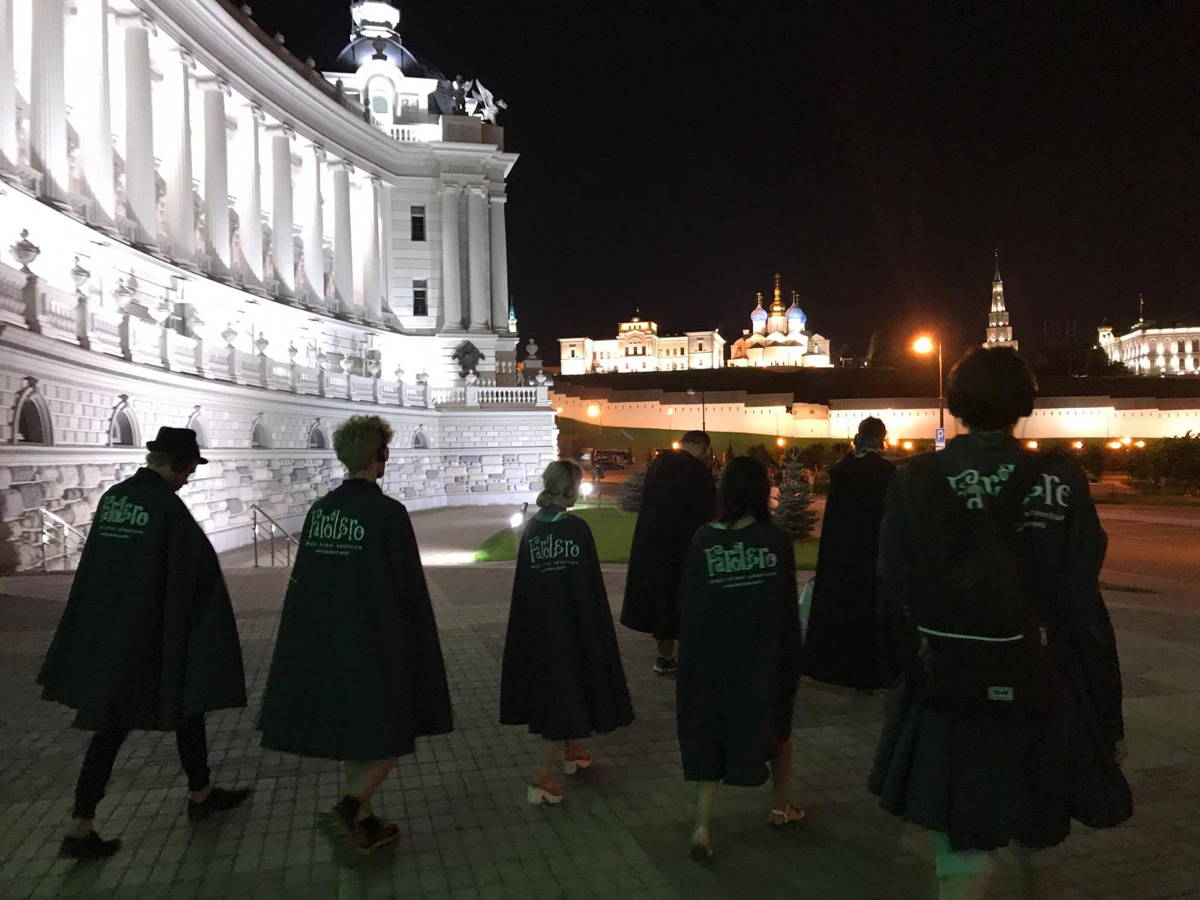 Казань экскурсии