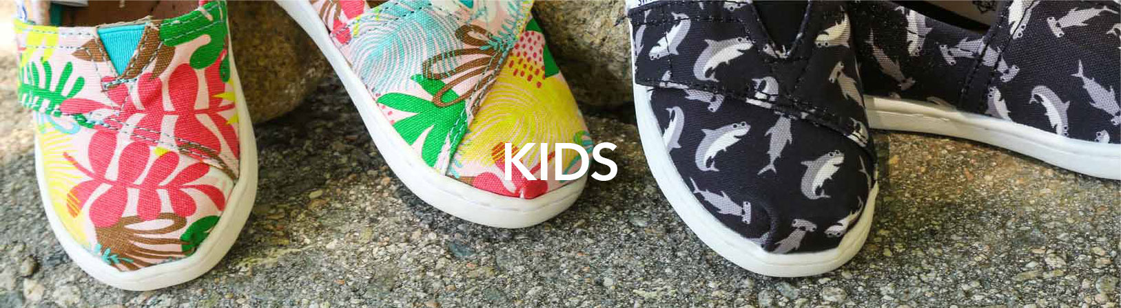 Kid's Toms | Tiltedsole.com