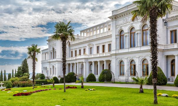 Комплекс Дворцов Южного берега Крыма