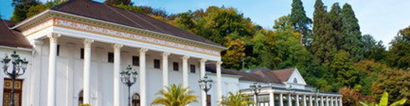Курортный городок Баден-Баден
