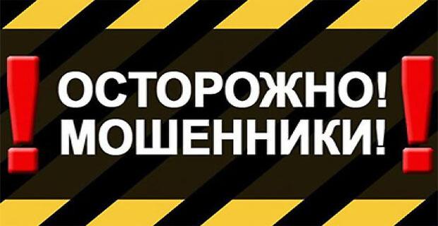 «Европейская медиагруппа» предупреждает о мошенниках, использующих бренд «Европы Плюс» - Новости радио OnAir.ru