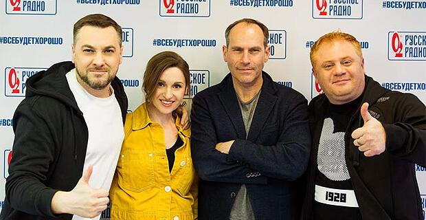 Михаил Шац стал гостем утреннего шоу «Русские Перцы» - Новости радио OnAir.ru