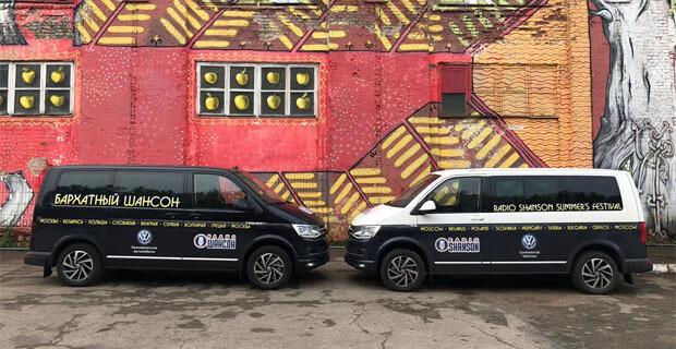 Команда «Радио Шансон» отправилась в автопробег «Путешествие в лето» - Новости радио OnAir.ru