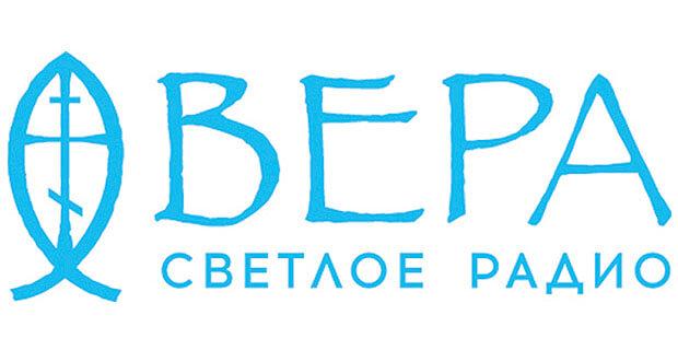 Радио «Вера» начало вещание в Ярославле - Новости радио OnAir.ru