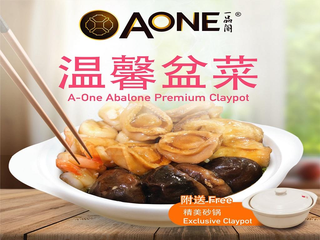 A-One Abalone Premium Claypot 温馨盆菜