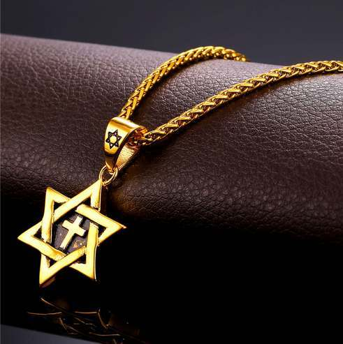 Jewish Jewelry Collection