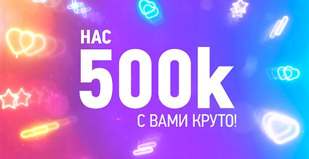 «Русское Радио» установило новый рекорд - Новости радио OnAir.ru