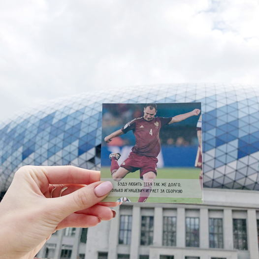 Мини-открытки к ЧМ 2018 ⚽