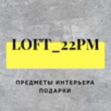 LOFT_22PM