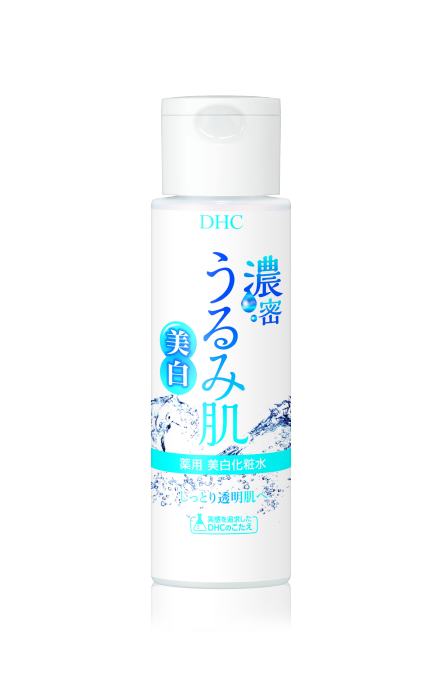 Deep Moistening Whitening Lotion