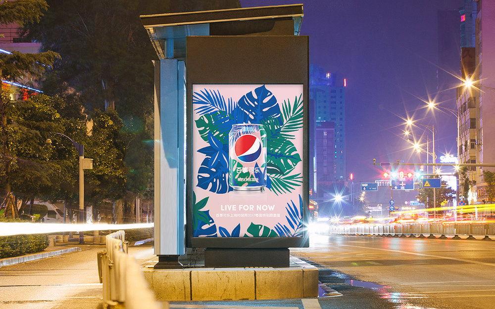 Pepsi-SFW-SS17---LTO-can---billboard-(1)-copy.jpg
