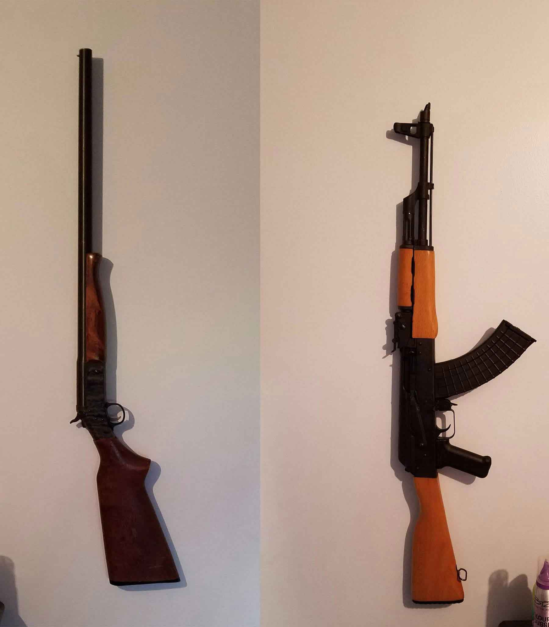 rifle wall mount