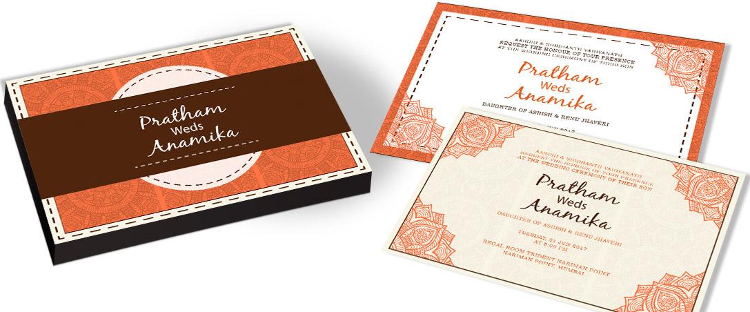 Rangoli Wedding Invitation Card