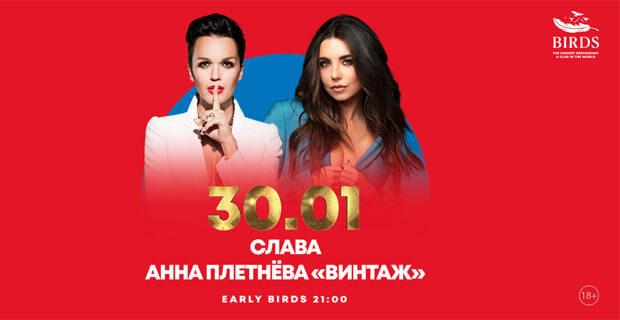 Впервые! ВЕЧЕРИНКА «РУССКОГО ХИТА» - Новости радио OnAir.ru