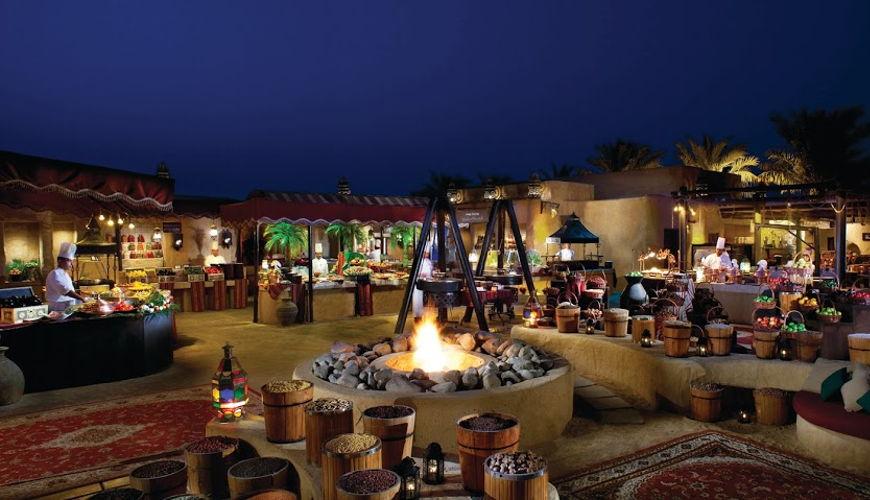 Al Hadheerah Restaurant image