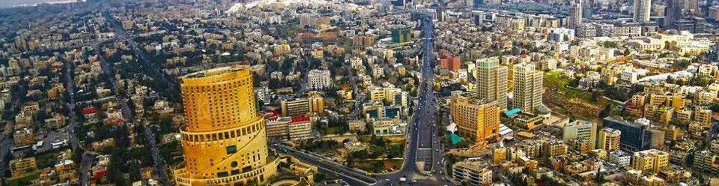 Обзорная Экскурсия по Амману (Амман, Иордания)