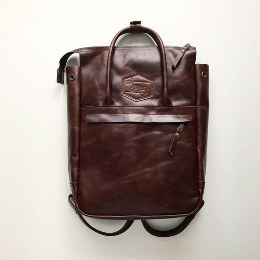 Кожаный рюкзак-сумка Urban Pack Dark Chocolate