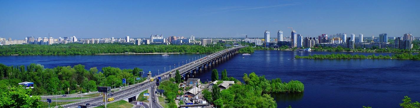 Незабываемый Киев