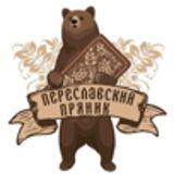 Переславский Пряник