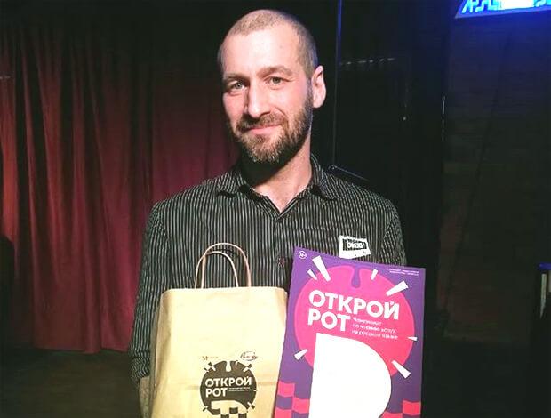 Ведущий «Большого Радио» победил в региональном туре конкурса по чтению вслух - Новости радио OnAir.ru
