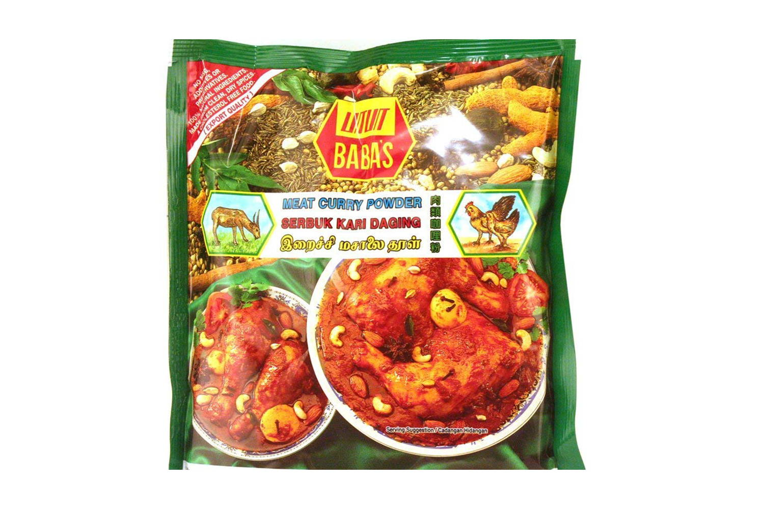 curry meat powder