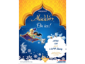 Aladdin On Ice (For you and 7 Friends!)