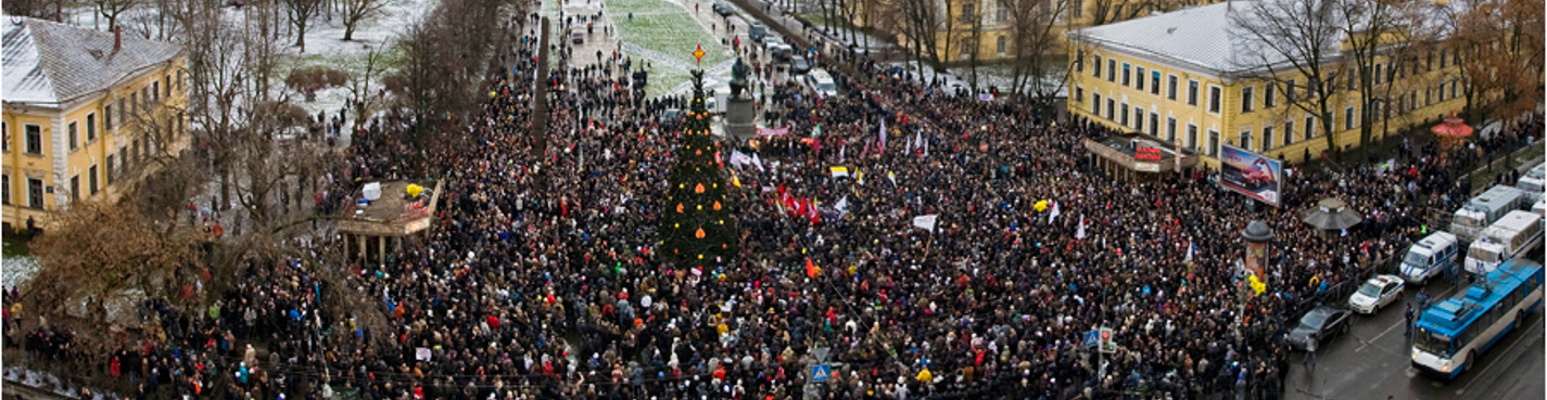 Political protests in St.-Petersburg