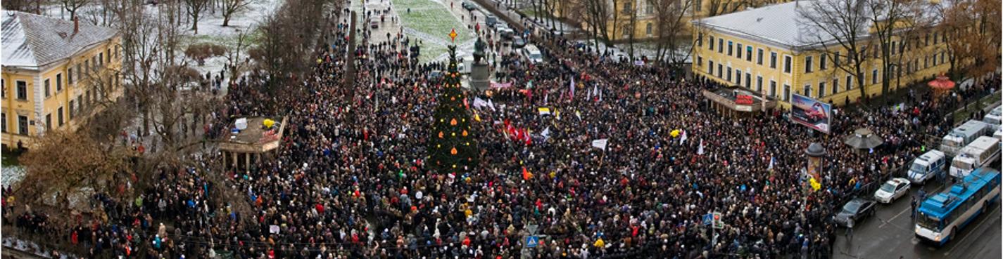 Протестный Петербург 7.0